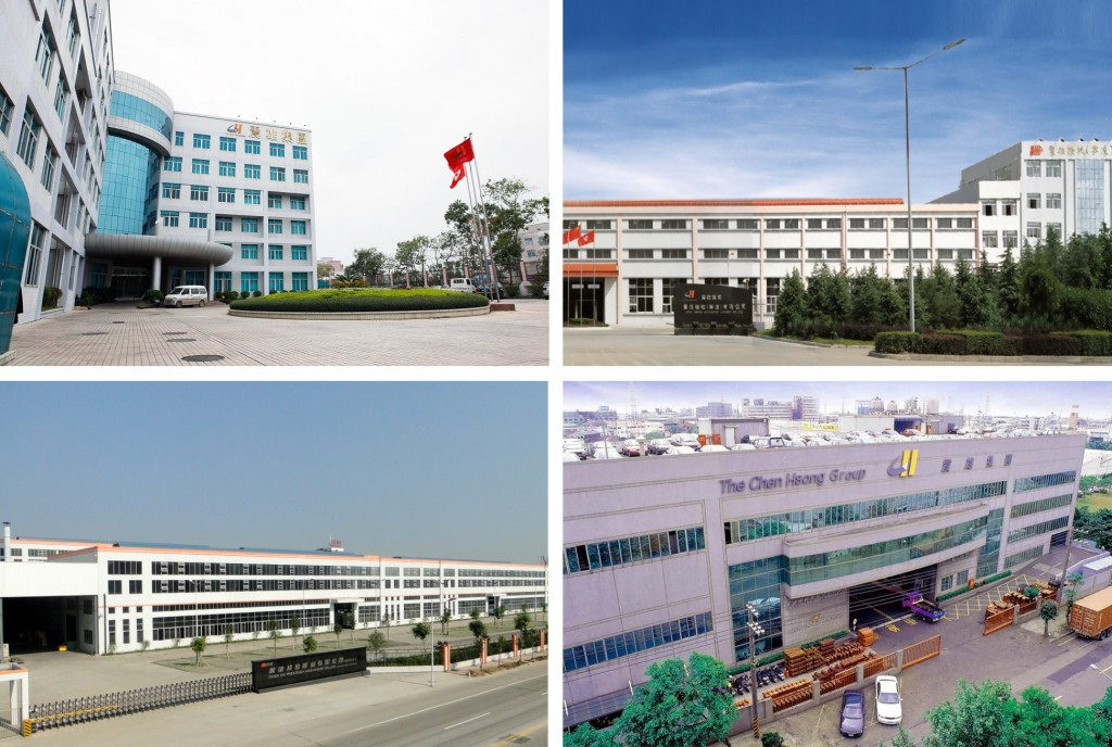 Chen Hsong заводы