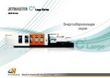 Каталог - Термопластавтомат JETMASTER C3