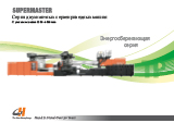Каталог - Термопластавтомат SUPERMASTER TP
