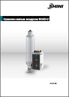 SCAD-U_catalog-pic