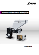 SCM_catalog-pic