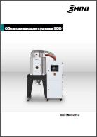 SDD_catalog-pic