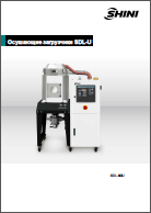 SDL-U_catalog-pic
