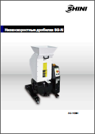 SG-N_catalog-pic