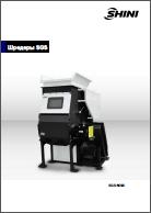 SGS_catalog-pic