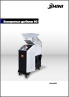 SG_catalog-pic
