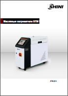 STM_catalog-pic