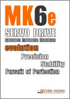 MK6e Catalog